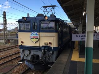 ELjouetsu2.jpg