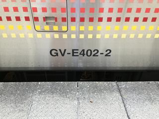 GV-E400-6.jpg