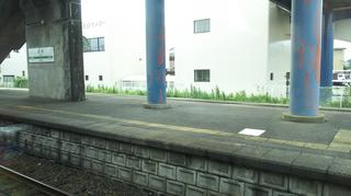 SLbanetsu2-10.jpg