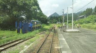 SLbanetsu2-37.jpg