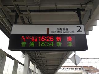 SLbanetsu4-4.jpg