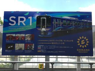 SR1kei0-1.jpg