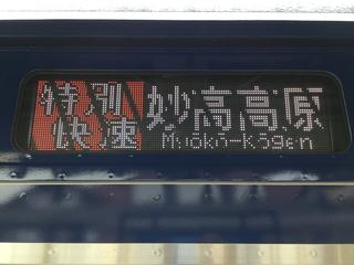 SR1kei1-7.jpg