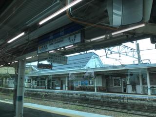 SR1kei2-19.jpg