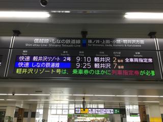 SR1kei2-26.jpg