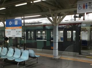 SR1kei2-8.jpg