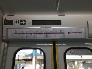 SR1kei200-13.jpg