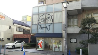anime-seichi1-4.JPG