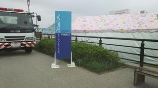 bandaibashi-event2.jpg