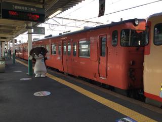 banetsu-kouyou2.jpg