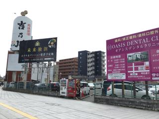 banidai5_20181218_2.jpg