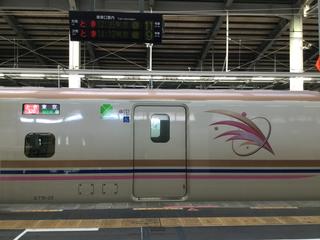 bishokutabi-shinkansen10-4.jpg