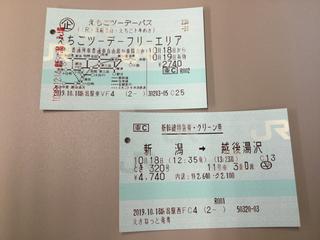 bishokutabi-shinkansen10-6.jpg