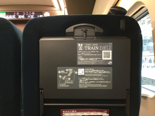 bishokutabi-shinkansen10-7.jpg