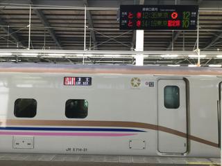 bishokutabi-shinkansen11-2.jpg