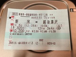 bishokutabi-shinkansen11-6.jpg