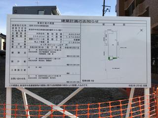 buena-higashibori20210301-2.jpg