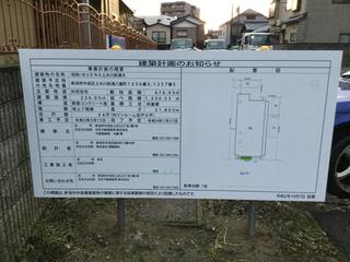 buena-kamiookawamae2.jpg