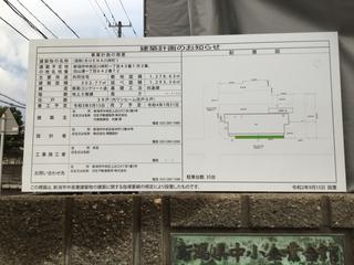 buena-kawagishicho2.jpg