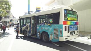 busfestival14.jpg