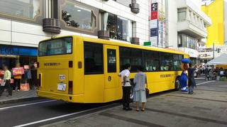 busfestival18.jpg