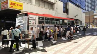 busfestival24.jpg