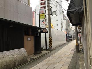 daichikuza2.jpg