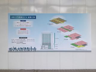 daichikuza20201221-2.jpg