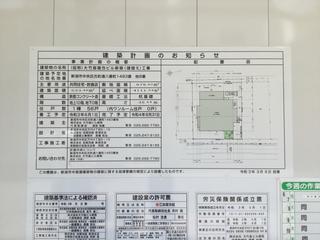 daichikuza20210612-1.jpg