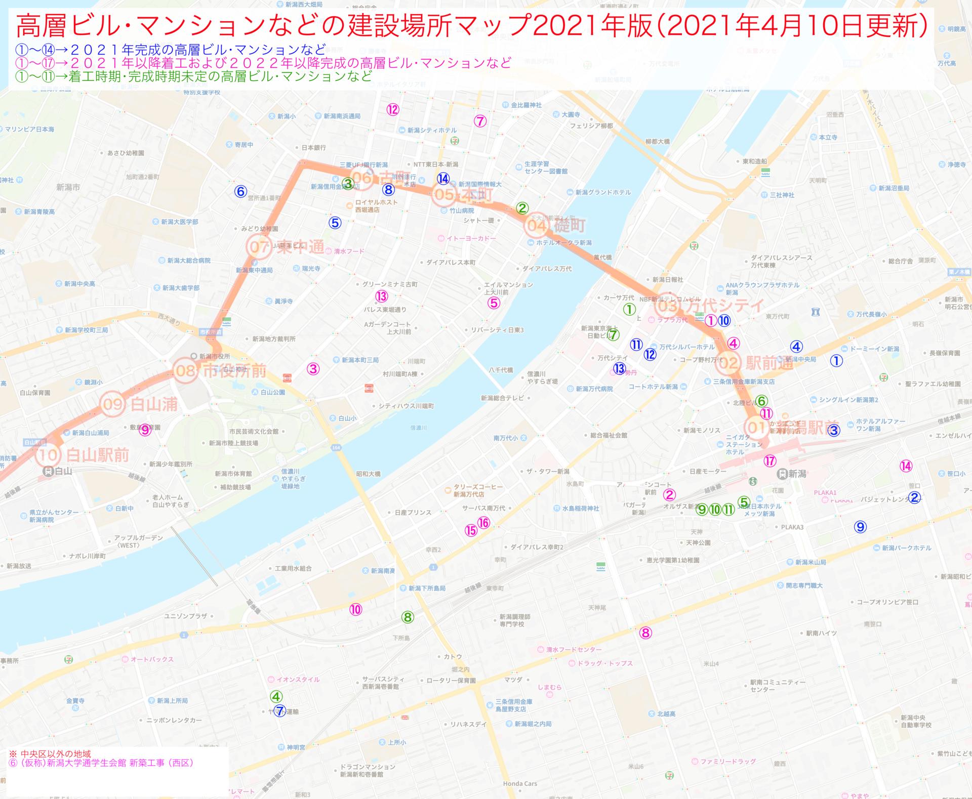 development-map20210410-3.png