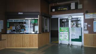 echigokawaguchista6.jpg