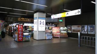 echigoyuzawasta15.jpg