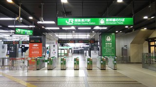 echigoyuzawasta19.jpg