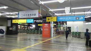 echigoyuzawasta20.jpg