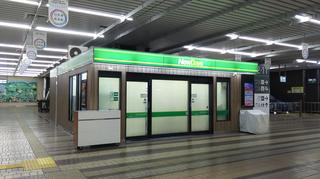 echigoyuzawasta21.jpg