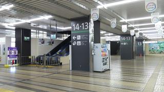 echigoyuzawasta24.jpg