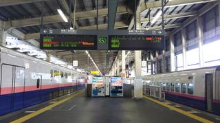 echigoyuzawasta32.jpg