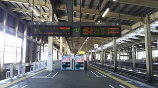 echigoyuzawasta34.jpg