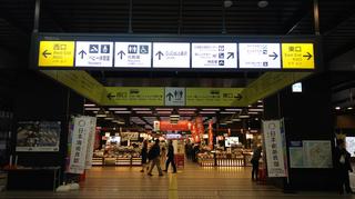 echigoyuzawasta5.jpg