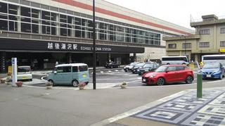 echigoyuzawasta65.jpg