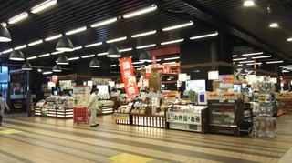 echigoyuzawasta8.jpg