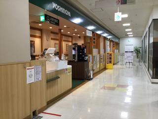 ekinomi-bandai7.jpg