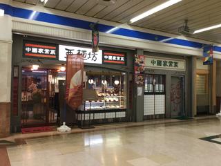 ekinomi-higashi10.jpg