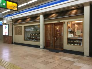 ekinomi-higashi2.jpg