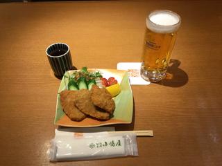 ekinomi-higashi3.jpg