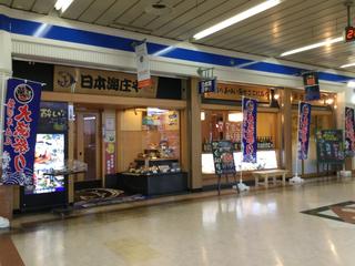 ekinomi-higashi7.jpg
