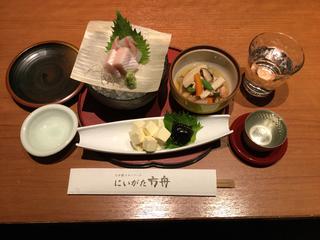 ekinomi-minami5.jpg