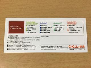 ekinomi2-2.jpg