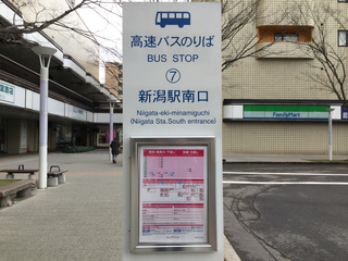 highwaybusstop16.jpg