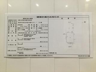 hokkousha2.jpg